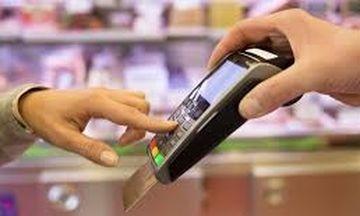 «Bonus» για πληρωμή με κάρτα σε συγκεκριμένους κλάδους