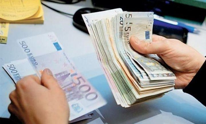 Τα «ραβασάκια» που πρέπει να πληρώσουν οι ελεύθεροι επαγγελματίες