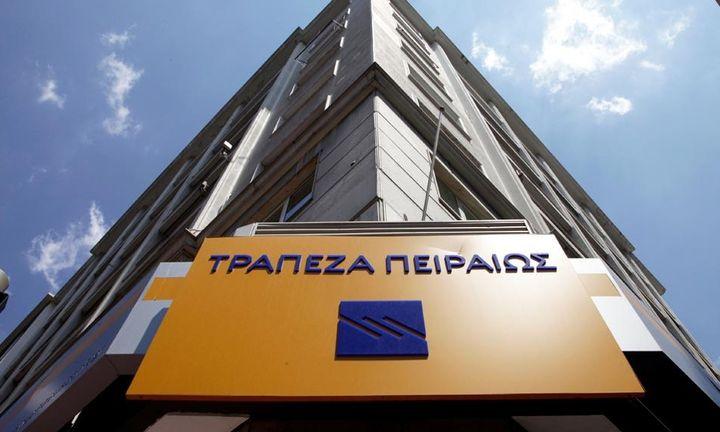 Πούλησε 22 ακίνητα η Τράπεζα Πειραιώς με τίμημα 2,5 εκατ.