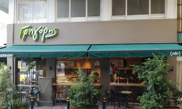 Νέο κατάστημα Γρηγόρης στη Ρουμανία