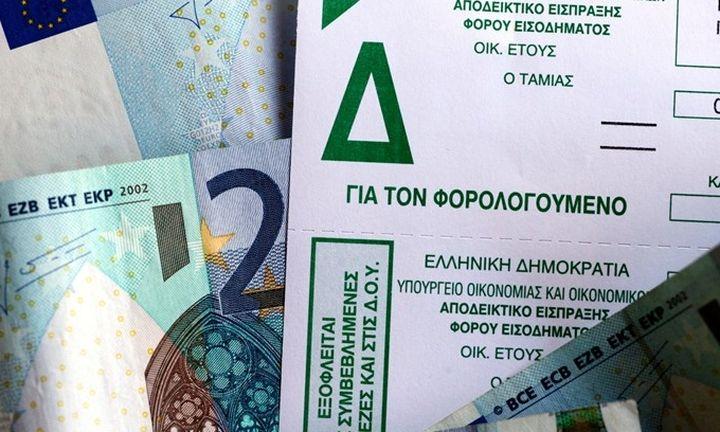 «Φωτιά» τα εκκαθαριστικά: Πώς θα πληρωθεί φέτος ο φόρος