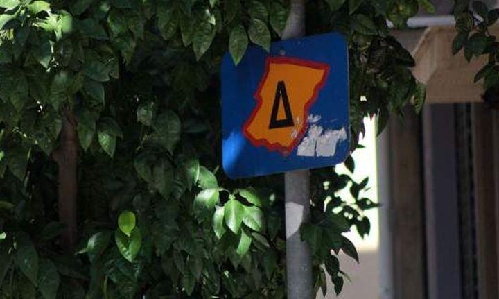 Τέλος του δακτυλίου στην Αθήνα από την Παρασκευή