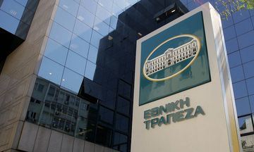 Συνεδριάζει το ΤΧΣ για τον CEO της Εθνικής Τράπεζας