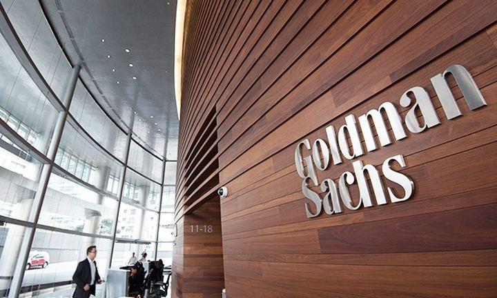 Νέος διευθ. σύμβουλος στην Goldman Sachs
