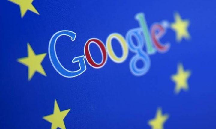Πρόστιμο 4,3 δισ. ευρώ στη Google από την Ευρωπαϊκή Επιτροπή