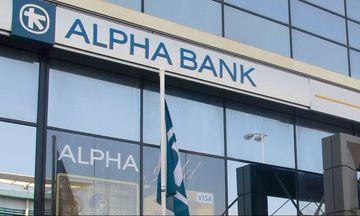 H Alpha Bank «Καλύτερη Τράπεζα στην Ελλάδα» για το 2018
