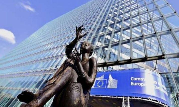 Κομισιόν: Παραπoμπή της Ελλάδας για τους κανόνες νομιμοποίησης «μαύρου» χρήματος