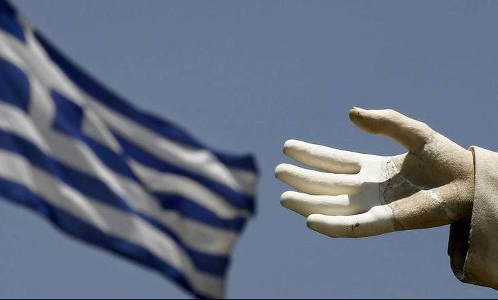 Οι ημερομηνίες «κλειδιά» για την επόμενη ημέρα στην Ελλάδα