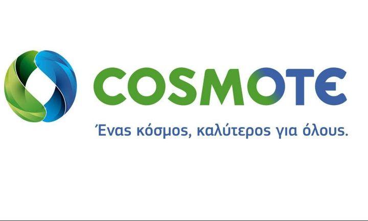 Μέτρα διευκόλυνσης των επικοινωνιών από την Cosmote