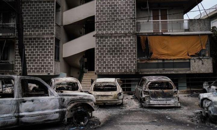 Μακραίνει ο κατάλογος των θυμάτων από τις πυρκαγιές