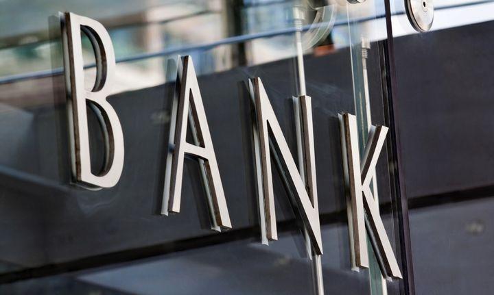 Moody's: Αναβάθμισε σε «θετικές» τις προοπτικές των τραπεζών