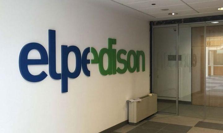 Διαγραφή οφειλών των πληγέντων από την ELPEDISON