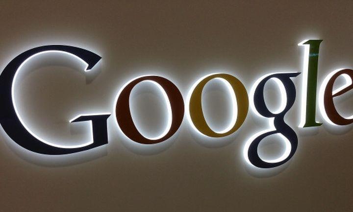Google: Κυκλοφόρησε το νέο λειτουργικό Android 9 Pie