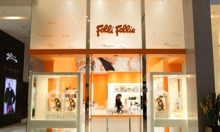 """Διαπραγμάτευση """"επιβίωσης"""" της Folli-Follie με τους δανειστές της"""