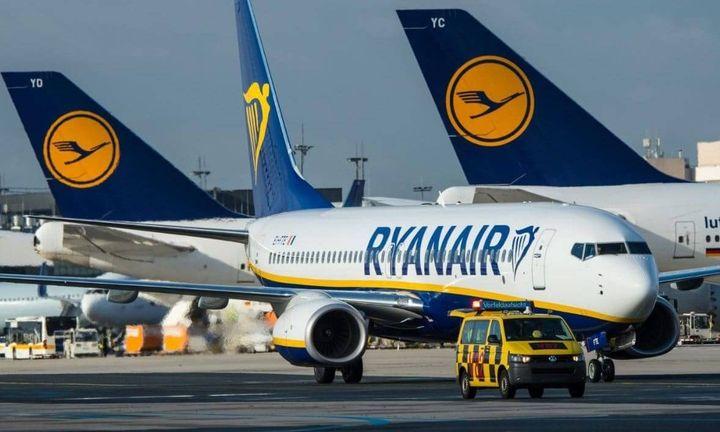"H Ryanair ""κατεβάζει"" τις δωρεάν βαλίτσες από τα αεροπλάνα της"