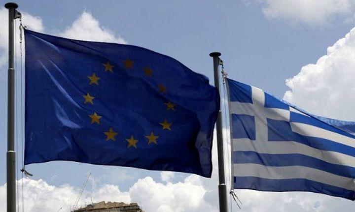 Η Ελλάδα δεμένη χειροπόδαρα: Νέοι φόροι 7 δις. ευρώ στην επόμενη 5ετία