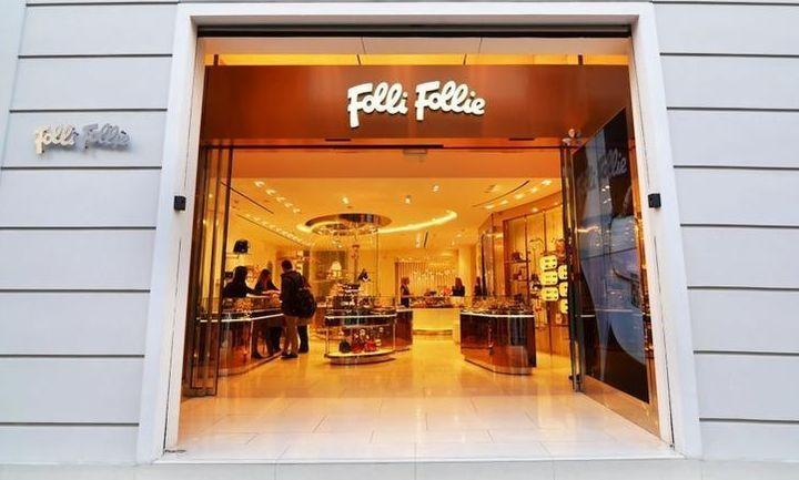 Ζημία κατέγραψε η Fosun από τη Folli Follie