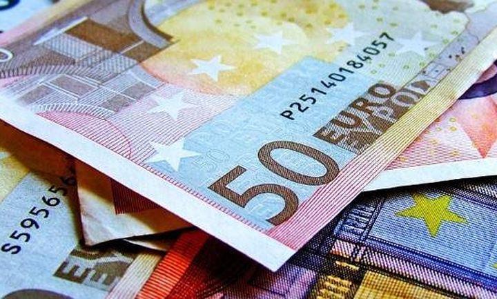 Ποιοι δικαιούνται δάνεια ως 800.000 ευρώ με ευνοϊκό επιτόκιο