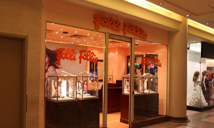 Folli - Follie: Δάνεια 45 εκατ. ευρώ κατήγγειλαν οι τράπεζες