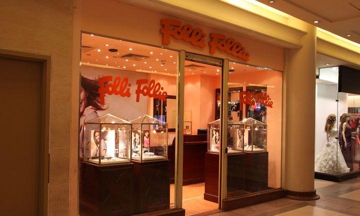 Δύο μήνες προστασία για τη Folli Follie - Τι αποφάσισε το Πρωτοδικείο