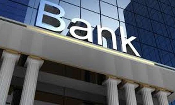 Γιατί βουλιάζουν οι τραπεζικές μετοχές στο ταμπλό του χρηματιστηρίου