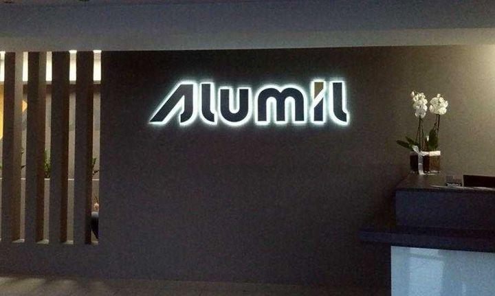 Η «άσκηση» της Alumil για αναδιάρθρωση του δανεισμού