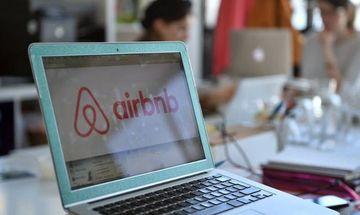 Airbnb: Τι πρέπει να κάνετε για να γλιτώσετε φόρους και πρόστιμα