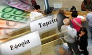 Στο «τραπέζι» της διαπραγμάτευσης με τους θεσμούς νέα ρύθμιση ληξιπρόθεσμων οφειλών
