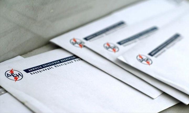Καταφθάνουν «μπιλιετάκια» σε οφειλέτες της ΔΕΗ