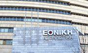 Προς... ελληνική σφήνα στα σχέδια των Κινέζων για την απόκτηση της Εθνικής Ασφαλιστικής