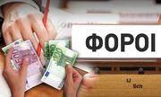 H «ακτινογραφία» του οικονομικού προγράμματος της Νέας Δημοκρατίας