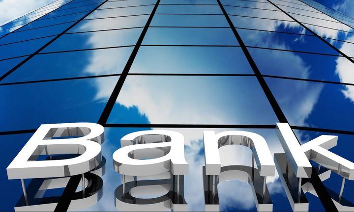 Τις αντοχές των τραπεζών «ακτινογραφούν» ξένα funds