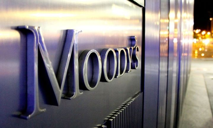 Πώς η Moody' s βάζει «πάγο» στις εξαγγελίες για τις συντάξεις