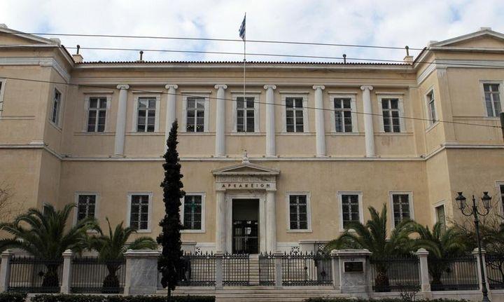 Στο «σφυρί» η στέγη του Συμβουλίου Επικρατείας