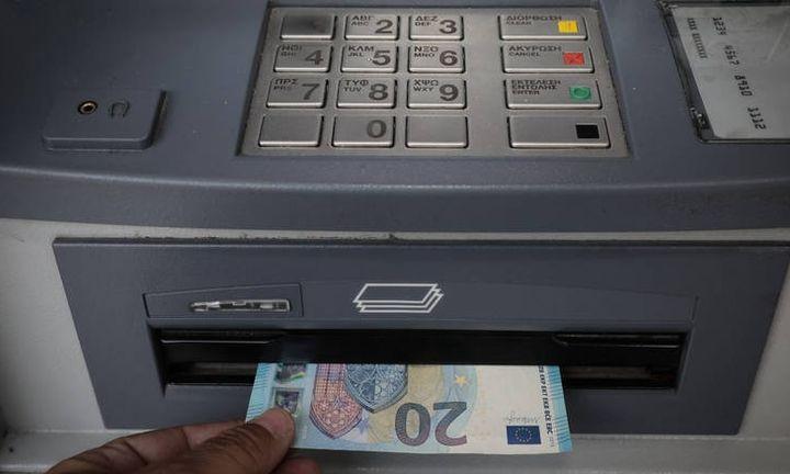 Τι αλλάζει από σήμερα στα capital controls