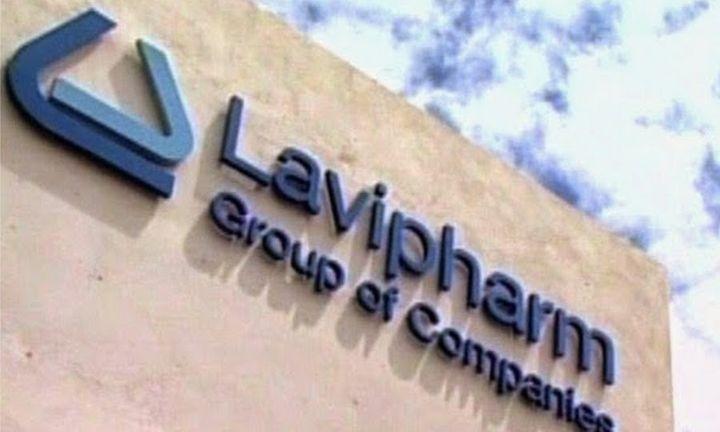 Στα 16,5 εκατ. ευρώ ο ενοποιημένος κύκλος εργασιών της Lavipharm