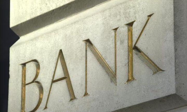 Τα «στοιχήματα» των τραπεζών και οι δεσμεύσεις που ανέλαβαν