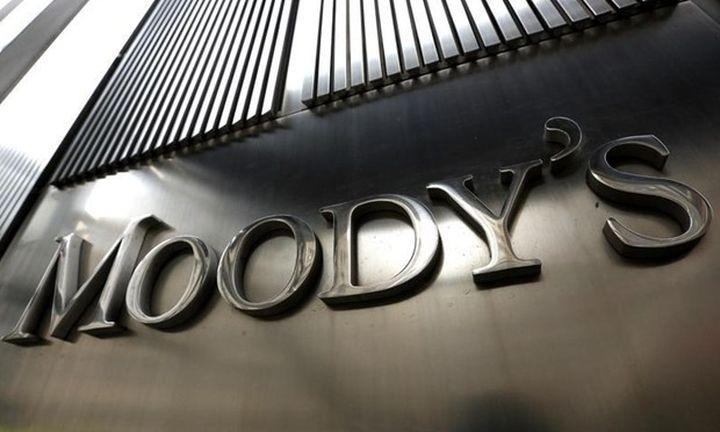 Moody's: Credit positive η άρση των capital controls