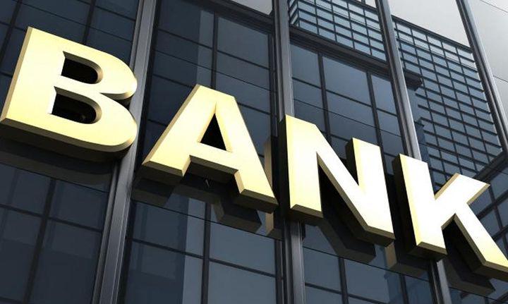 """Σε προχωρημένο στάδιο η δημιουργία ελληνικής """"bad bank"""" από το υπ. Οικονομικών και το ΤΧΣ"""