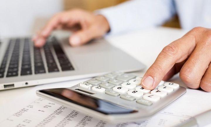 Πώς θα πάρετε επιστροφή ΦΠΑ και φόρου εισοδήματος