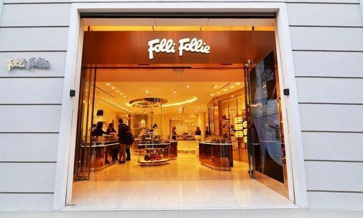 Τι δείχνει το βούλευμα για τη Folli Follie