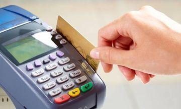 Αφορολογήτο όριο: Πόσες αποδείξεις χρειαζόμαστε, ποιες δαπάνες εξαιρούνται