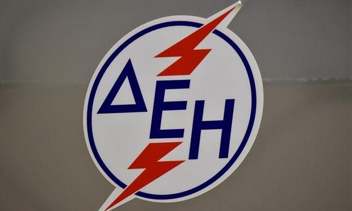 ΔΕΗ: Νέα γραμμή χρηματοδότησης 255 εκατ. από την ΕΤΕπ