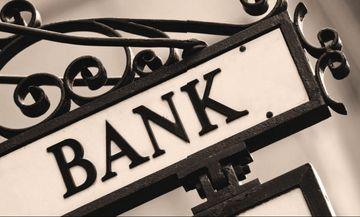 Ποιοι κεντρικοί τραπεζίτες έχουν «ραντεβού» στην Αθήνα
