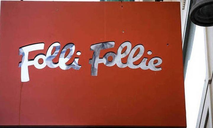 Folli Follie: Κατατίθενται οι πρώτες αγωγές από επενδυτές