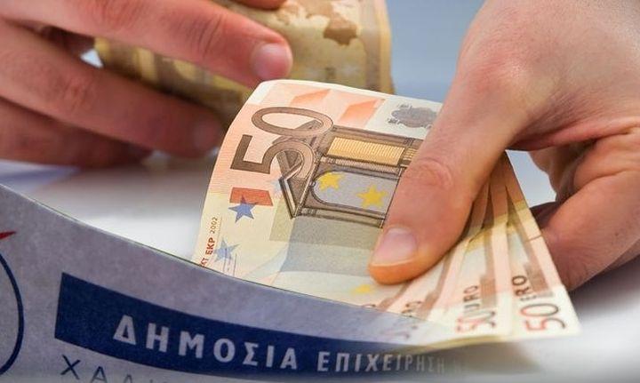 «Μυρίζει» αυξήσεις στους λογαριασμούς της ΔΕΗ