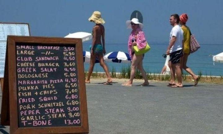 Μποφόρ στα νησιά του Αιγαίου λόγω ΦΠΑ: Εν αναμονή της απόφασης