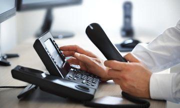 Πρόστιμα μοίρασε η Αρχή Προσωπικών Δεδομένων για ενοχλητικές… κλήσεις