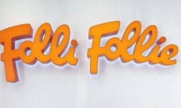 Folli Follie: Ερωτηματικό για το αν θα γίνει η Γενική Συνέλευση