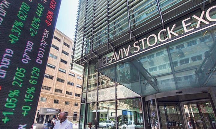 Energean: Μία ελληνική εταιρεία στο χρηματιστήριο του Τελ Αβίβ